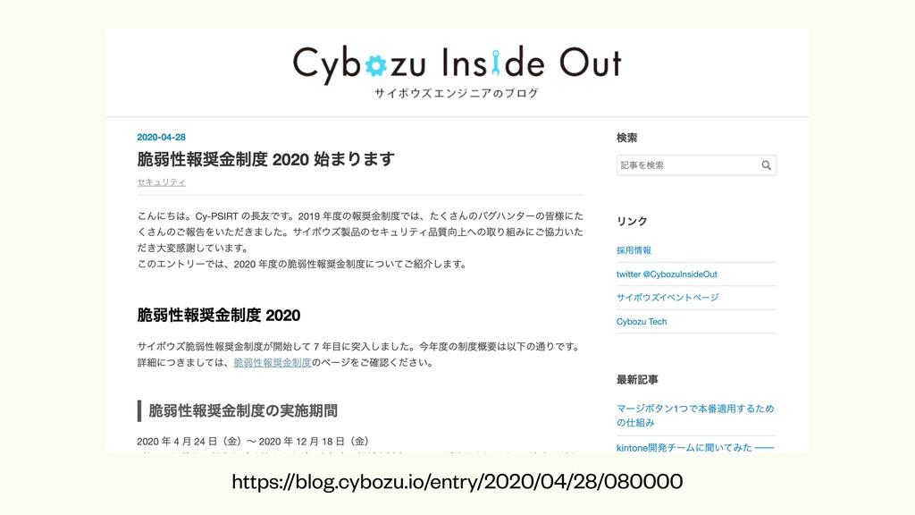 https://blog.cybozu.io/entry/2020/04/28/080000