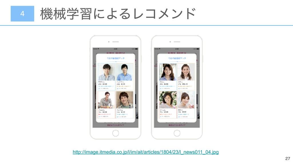 ɹɹɹػցֶशʹΑΔϨίϝϯυ 4 http://image.itmedia.co....