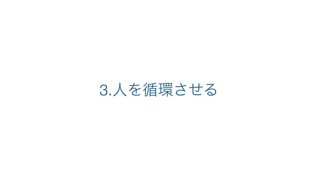 3.ਓΛ॥ͤ͞Δ