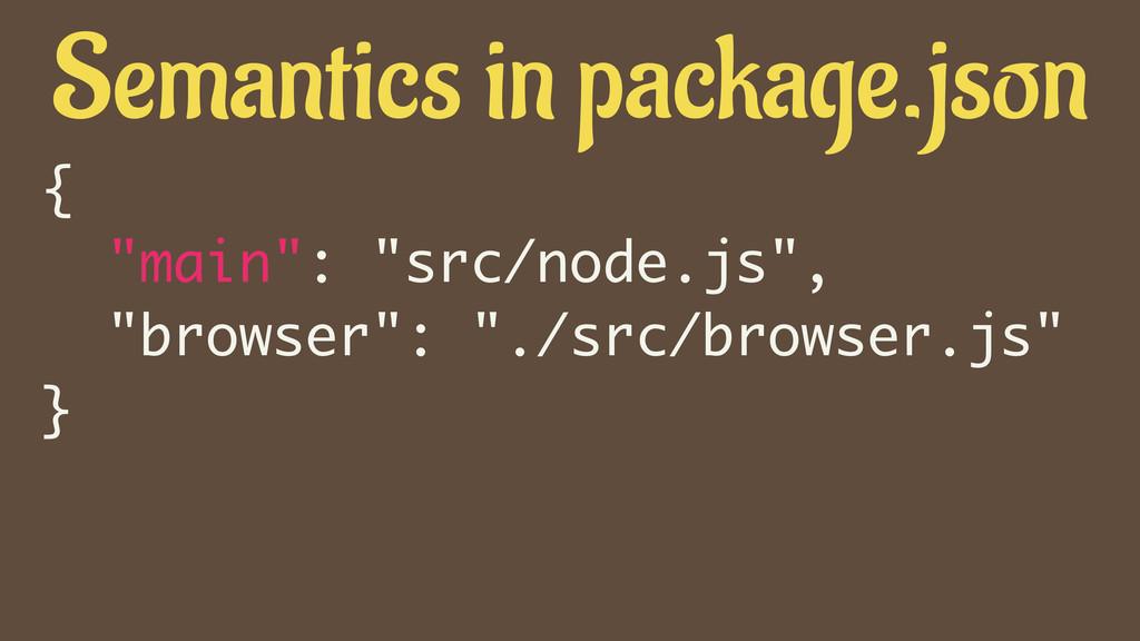 """{ """"main"""": """"src/node.js"""", """"browser"""": """"./src/brow..."""