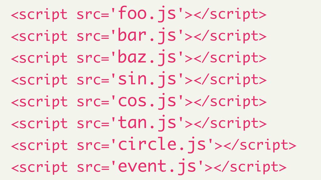 <script src='foo.js'></script> <script src='bar...