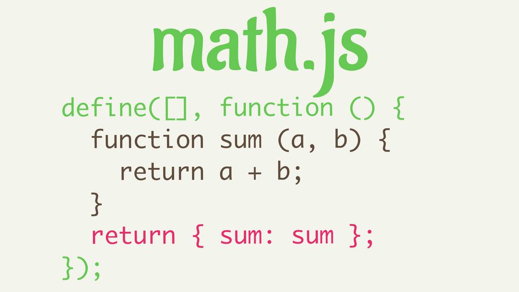 define([], function () { function sum (a, b) { ...