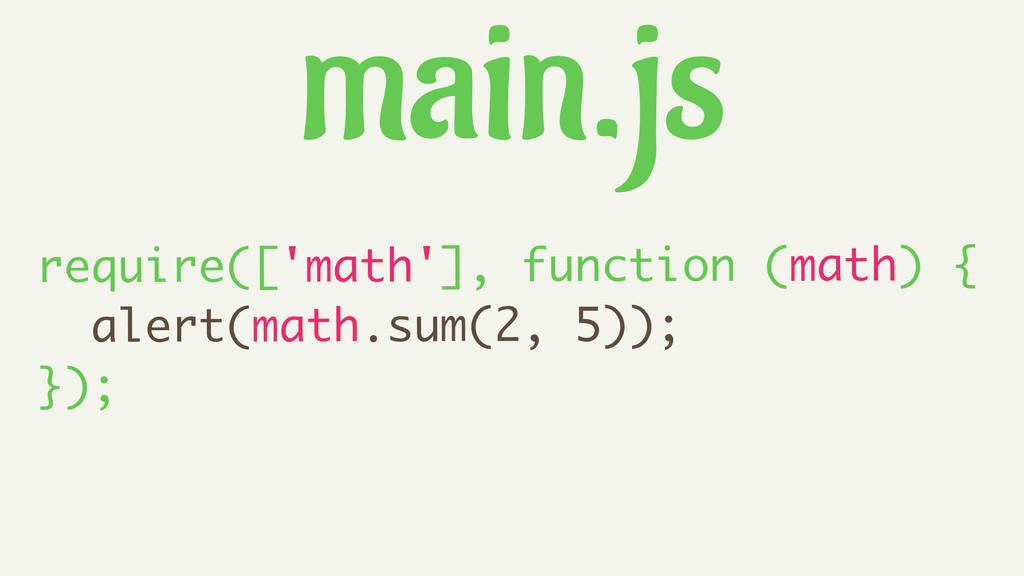 require(['math'], function (math) { alert(math....