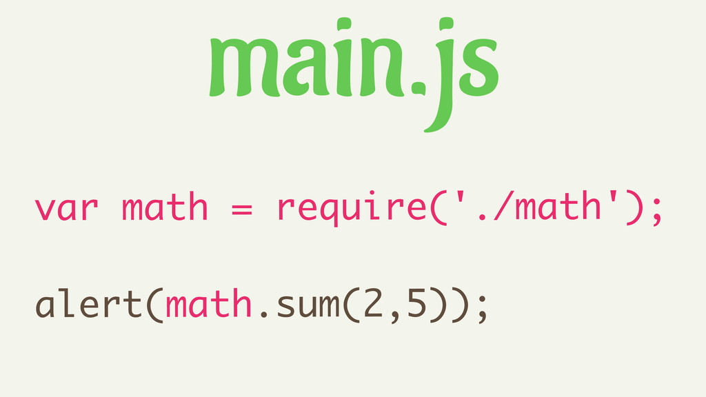 var math = require('./math'); ! alert(math.sum(...