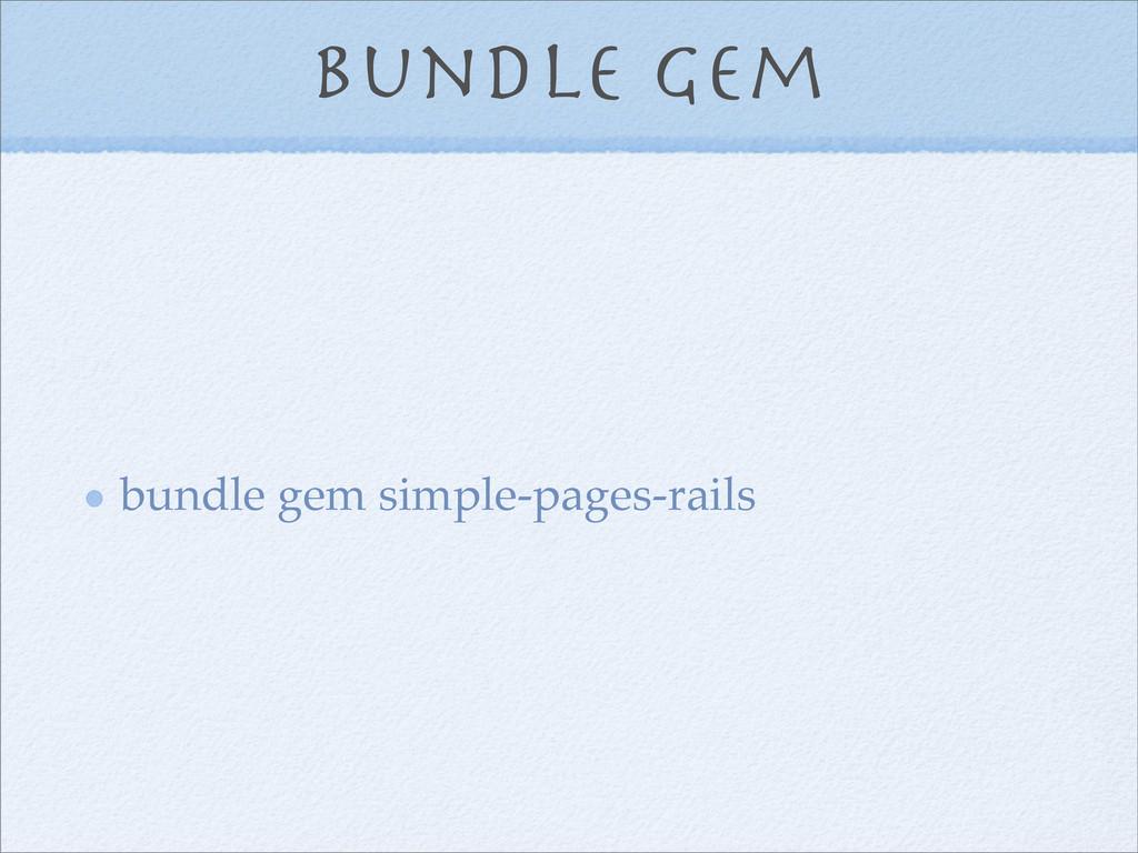 bundle gem bundle gem simple-pages-rails