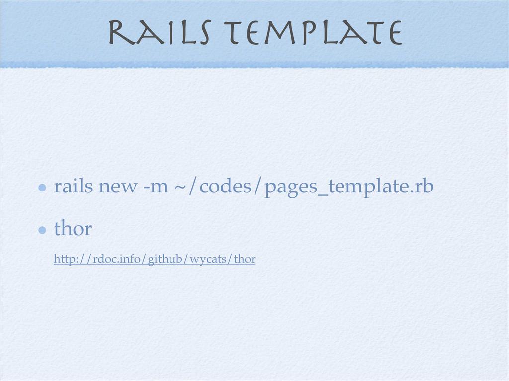 rails template rails new -m ~/codes/pages_templ...