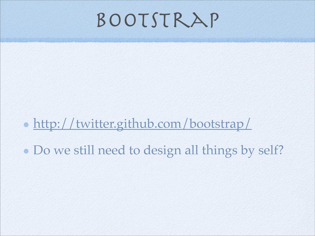 bootstrap http://twitter.github.com/bootstrap/ ...