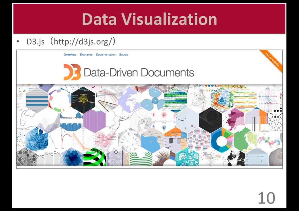 Data Visualization • D3.js(http://d3js.org/)...