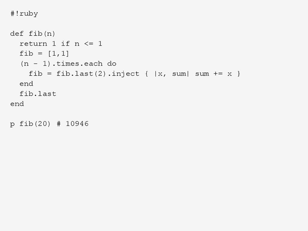 #!ruby def fib(n) return 1 if n <= 1 fib = [1,1...