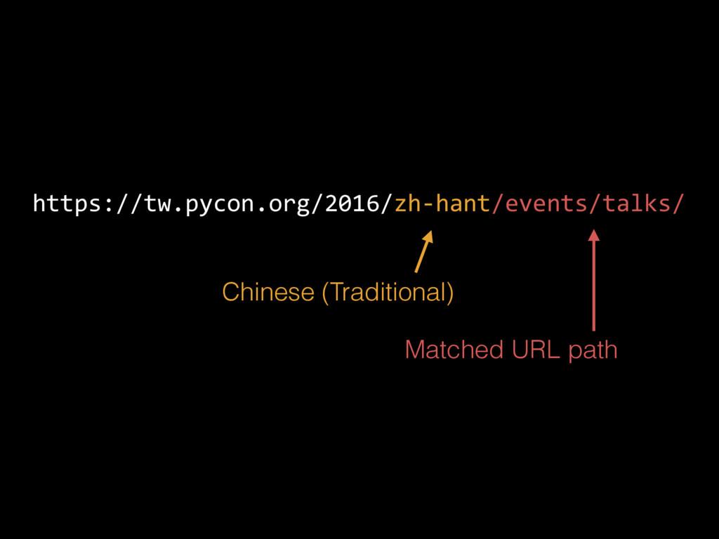 https://tw.pycon.org/2016/zh-hant/events/talks/...