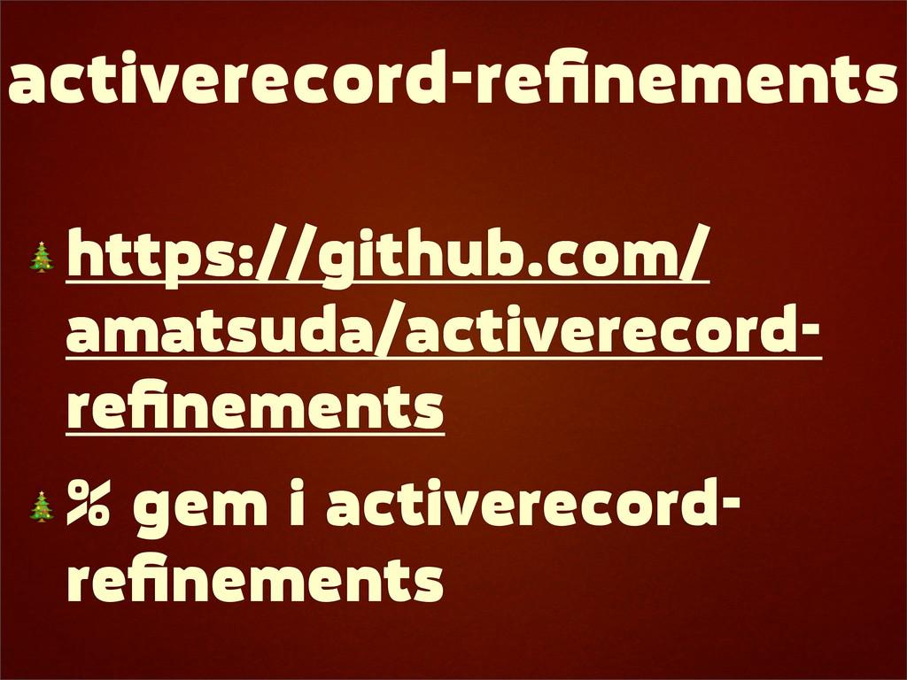 activerecord-refinements  https://github.com/ am...