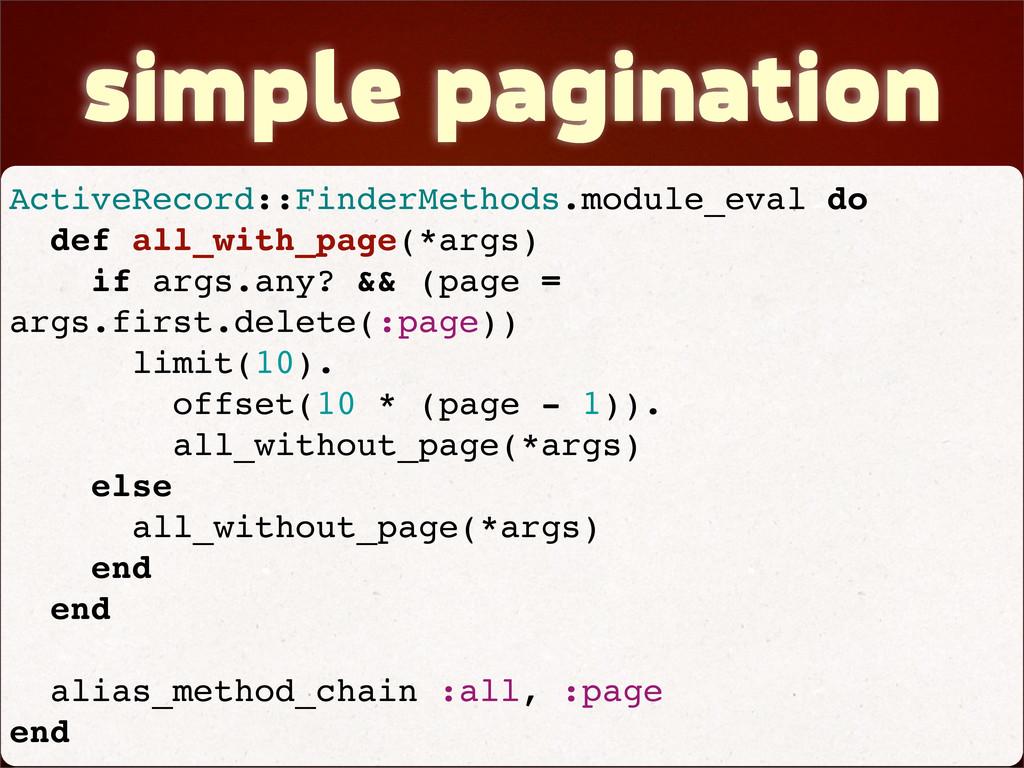 simple pagination ActiveRecord::FinderMethods.m...