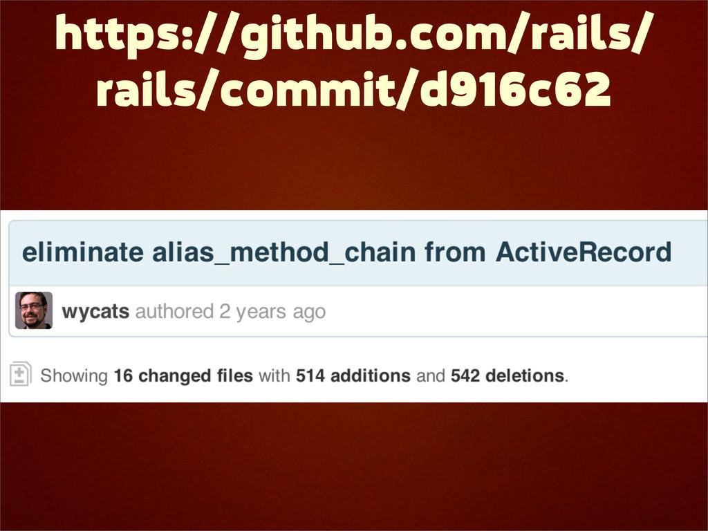 https://github.com/rails/ rails/commit/d916c62