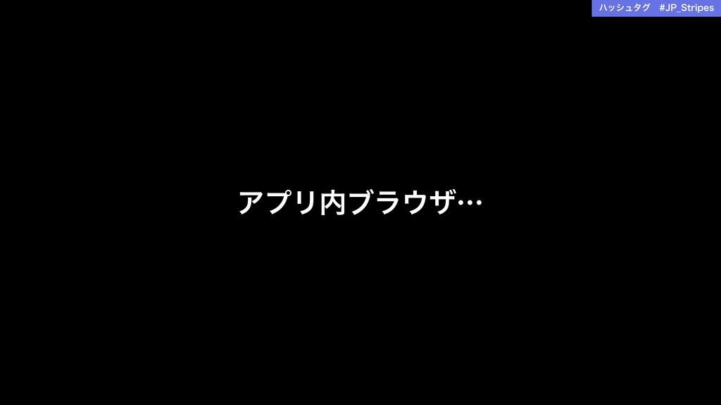 ϋογϡλάɹ+1@4USJQFT ΞϓϦϒϥβʜ
