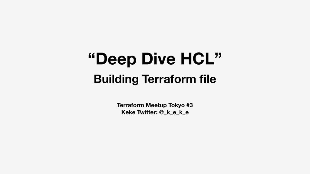 Terraform Meetup Tokyo #3 Keke Twitter: @_k_e_k...