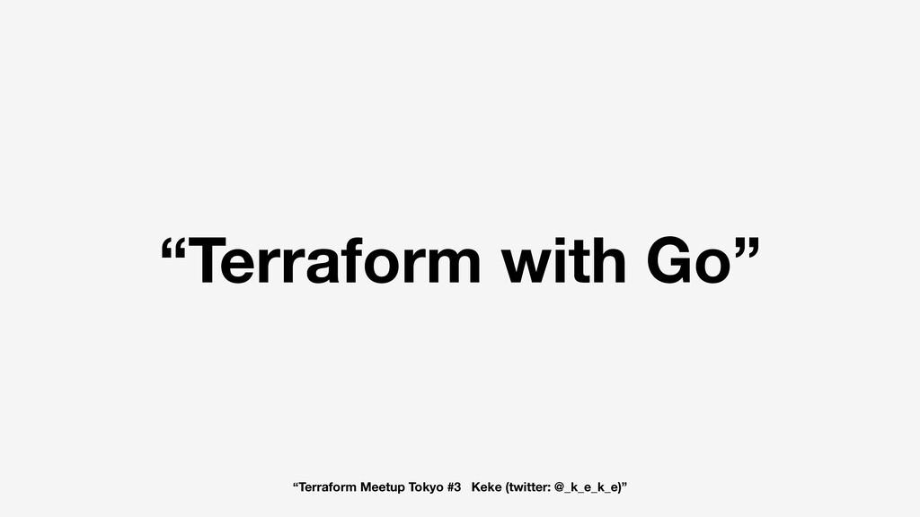 """Terraform with Go"" ""Terraform Meetup Tokyo #3 ..."