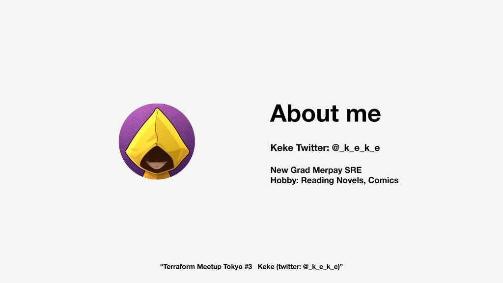 Keke Twitter: @_k_e_k_e New Grad Merpay SRE Hob...