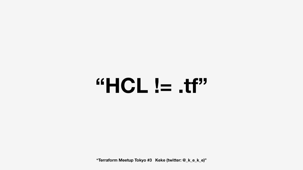"""HCL != .tf"" ""Terraform Meetup Tokyo #3 Keke (t..."