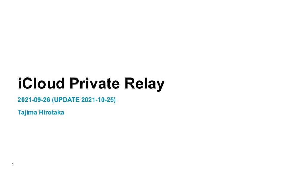 1 iCloud Private Relay 2021-09-26 (UPDATE 2021-...