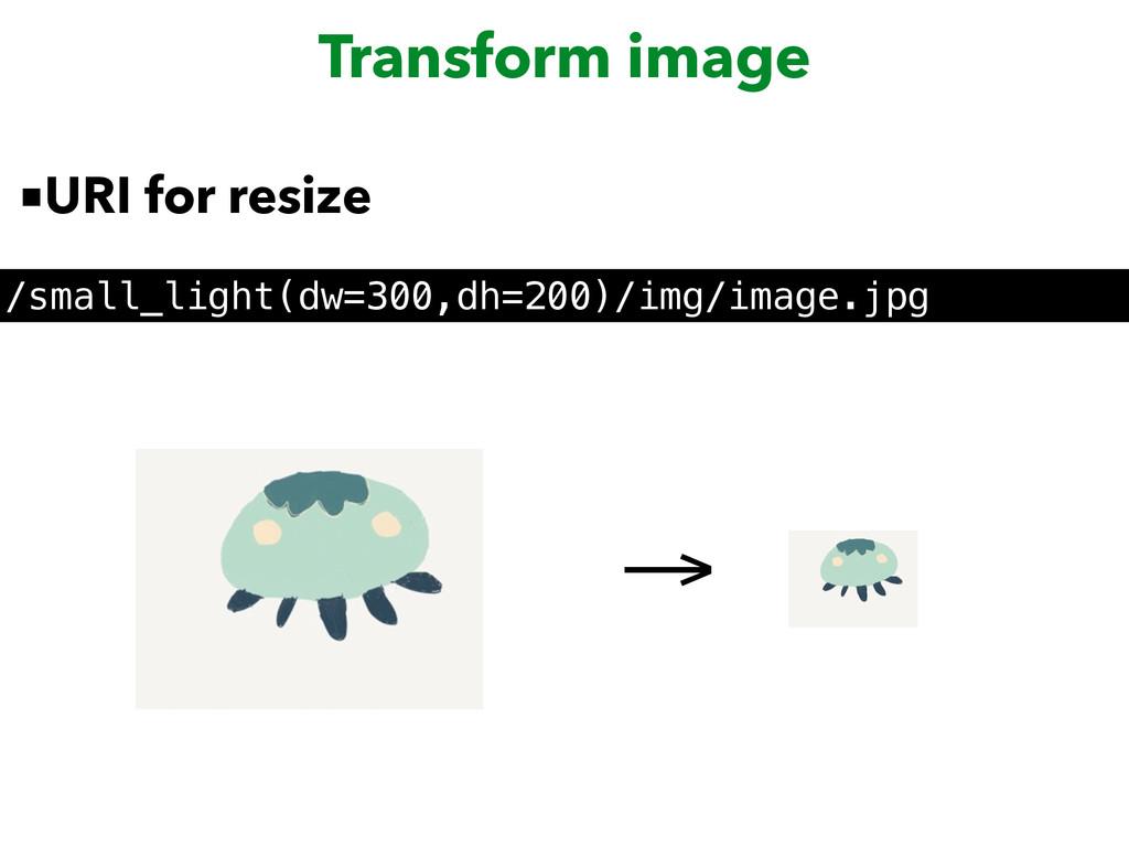 Transform image ■URI for resize /small_light(dw...