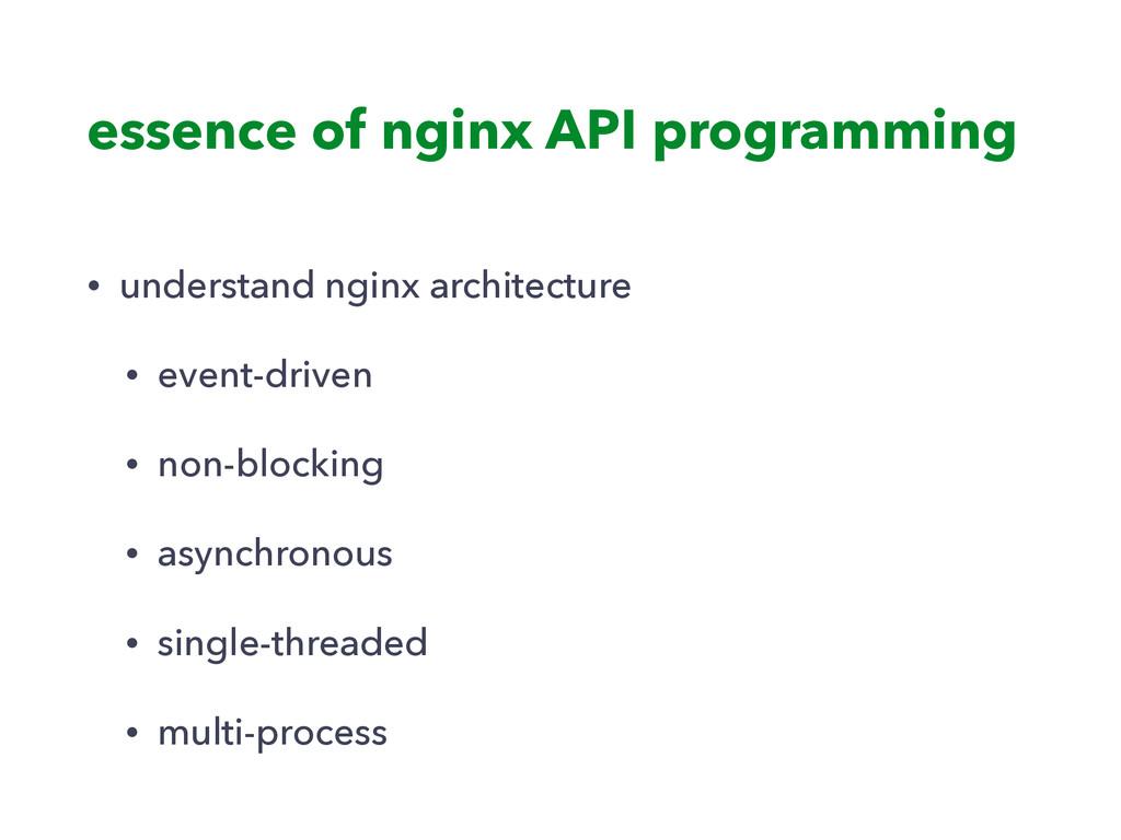 essence of nginx API programming • understand n...