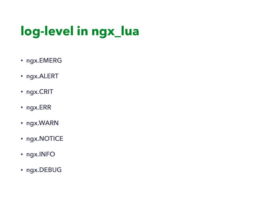 log-level in ngx_lua • ngx.EMERG • ngx.ALERT • ...