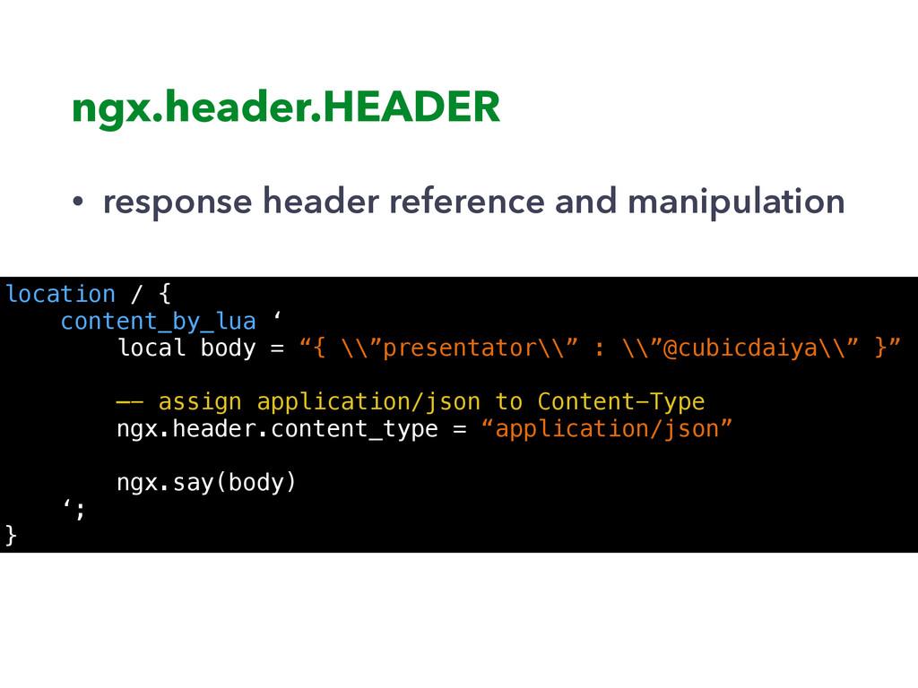 ngx.header.HEADER • response header reference a...