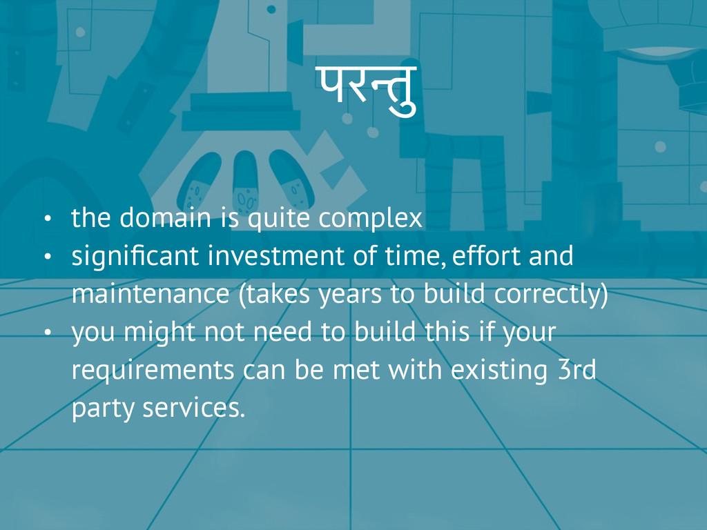 परन्तु • the domain is quite complex • significa...
