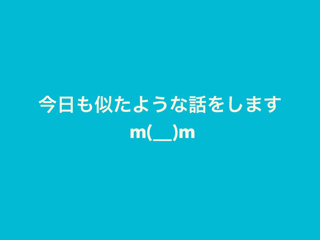 ࠓͨΑ͏ͳΛ͠·͢ m(__)m