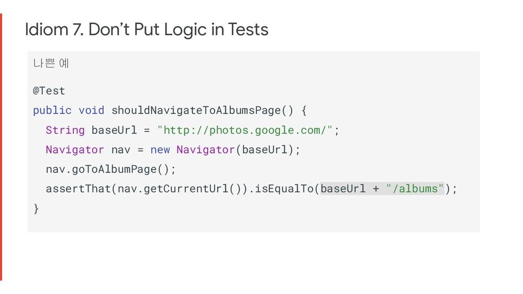 Idiom 7. Don't Put Logic in Tests 나쁜 예 @Test pu...