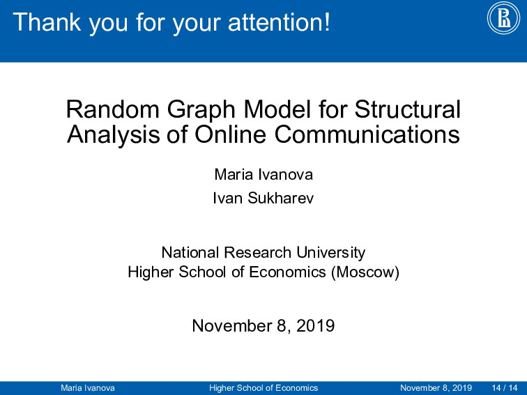 Thank you for your attention! Random Graph Mode...