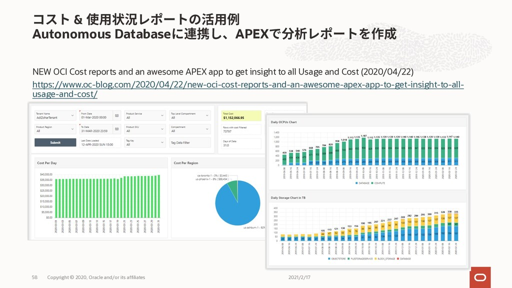 NEW OCI Cost reports and an awesome APEX app to...