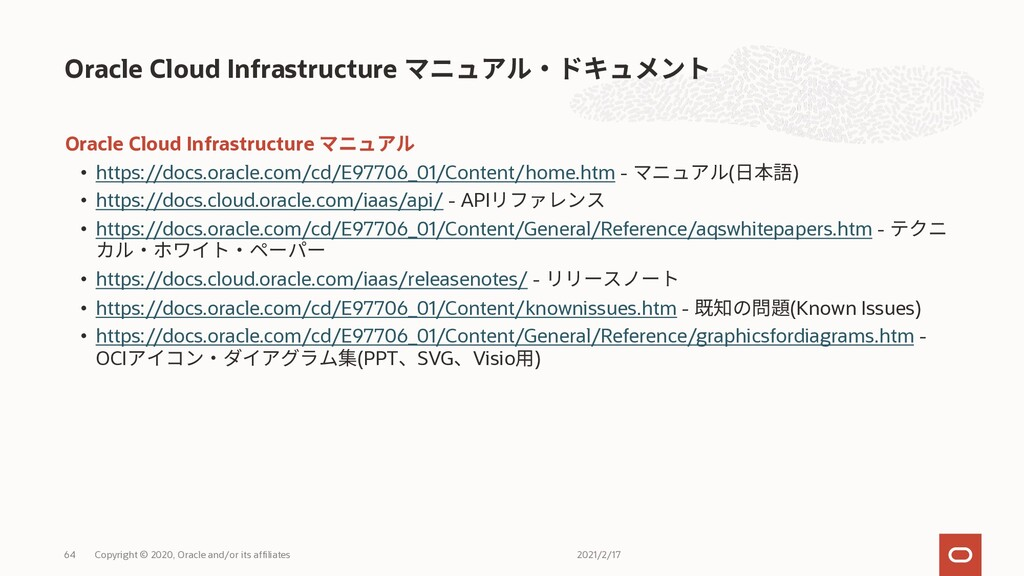 Oracle Cloud Infrastructure • https://docs.orac...