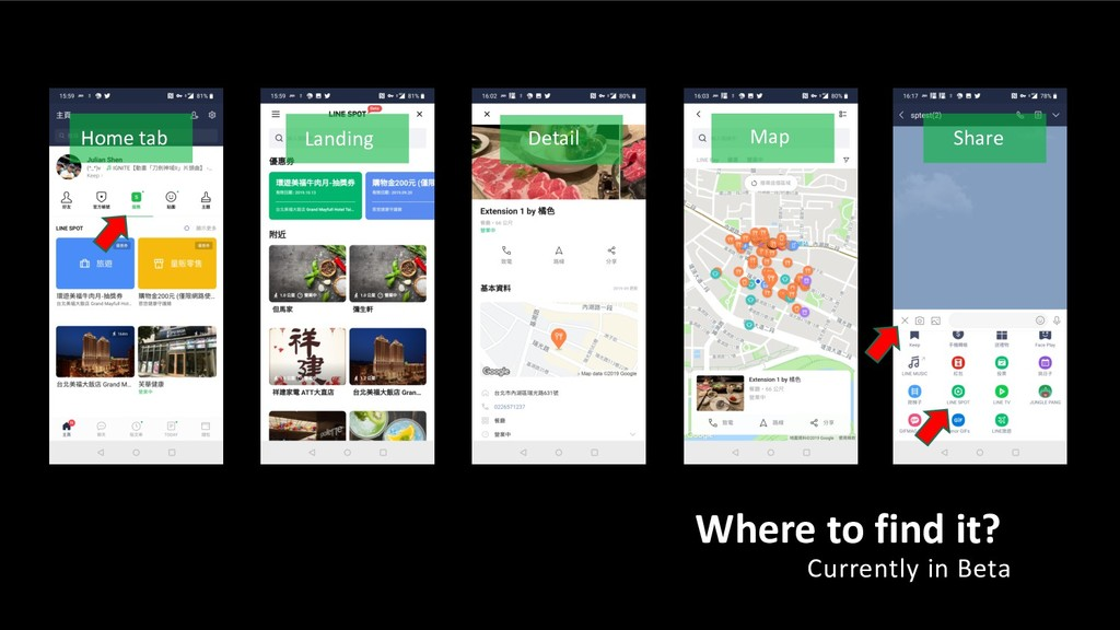Where to find it? Home tab Landing Detail Map S...