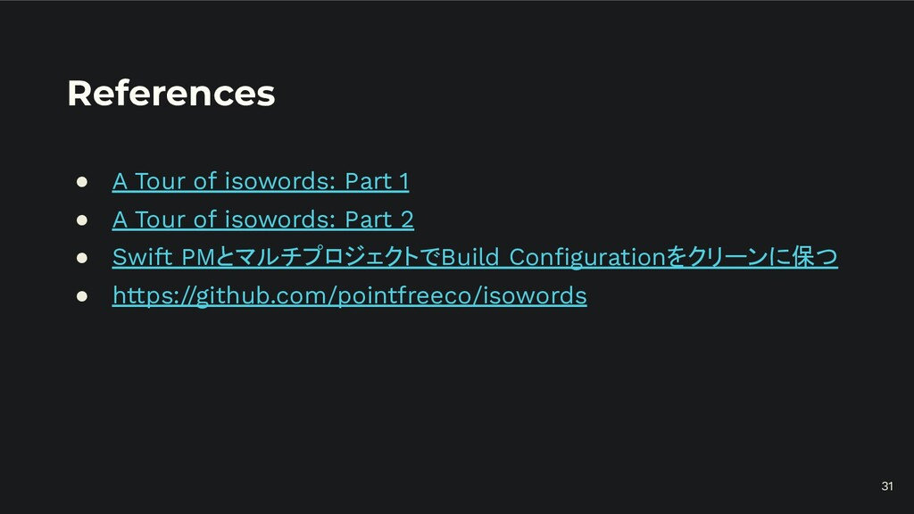 References ● A Tour of isowords: Part 1 ● A Tou...