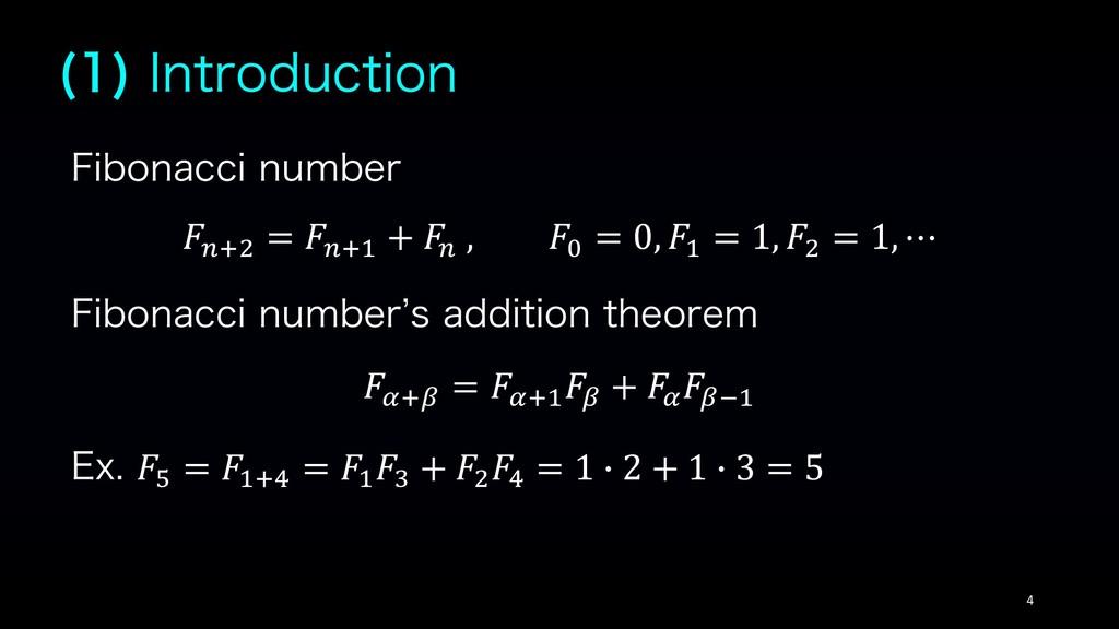 'JCPOBDDJOVNCFS ,-. = ,-/ + , , 1 = 0, / = 1,...