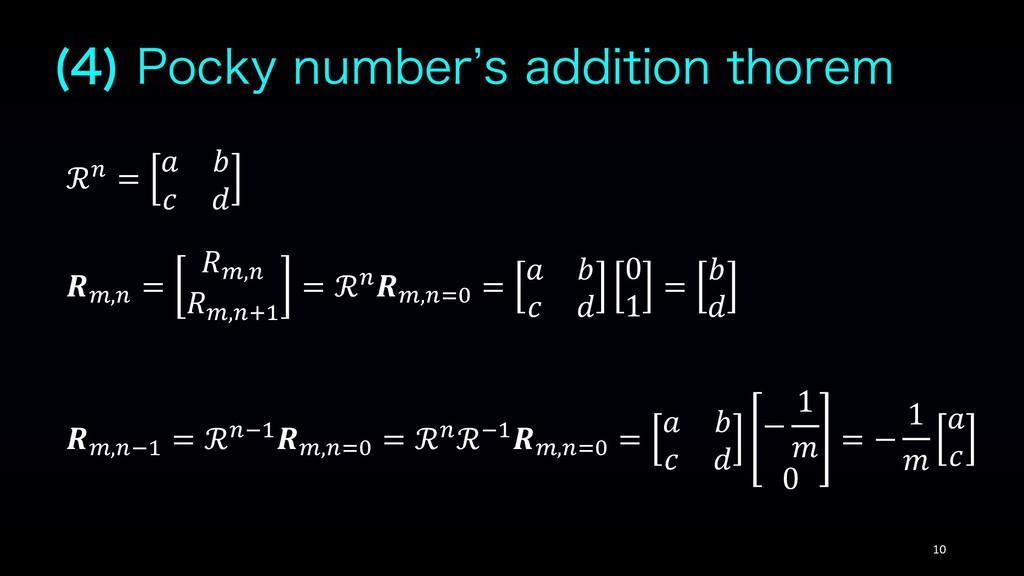 ℛ, =     @,, = @,, @,,-/ = ℛ,@,,A1 =     0 1 = ...