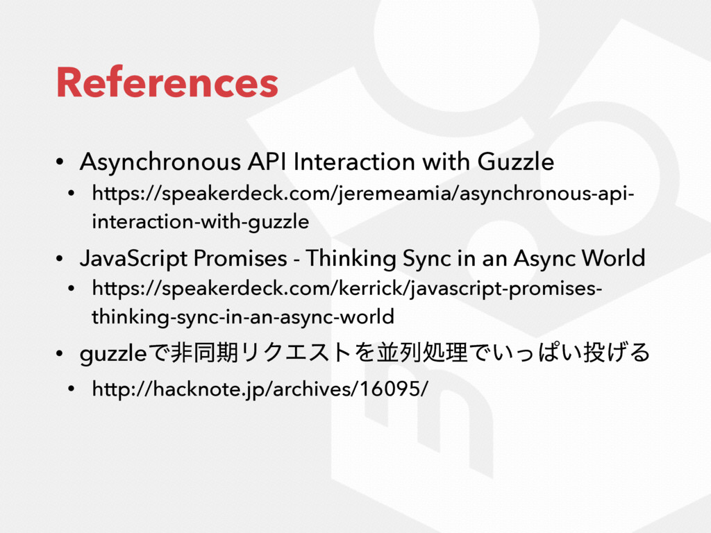 References • Asynchronous API Interaction with ...