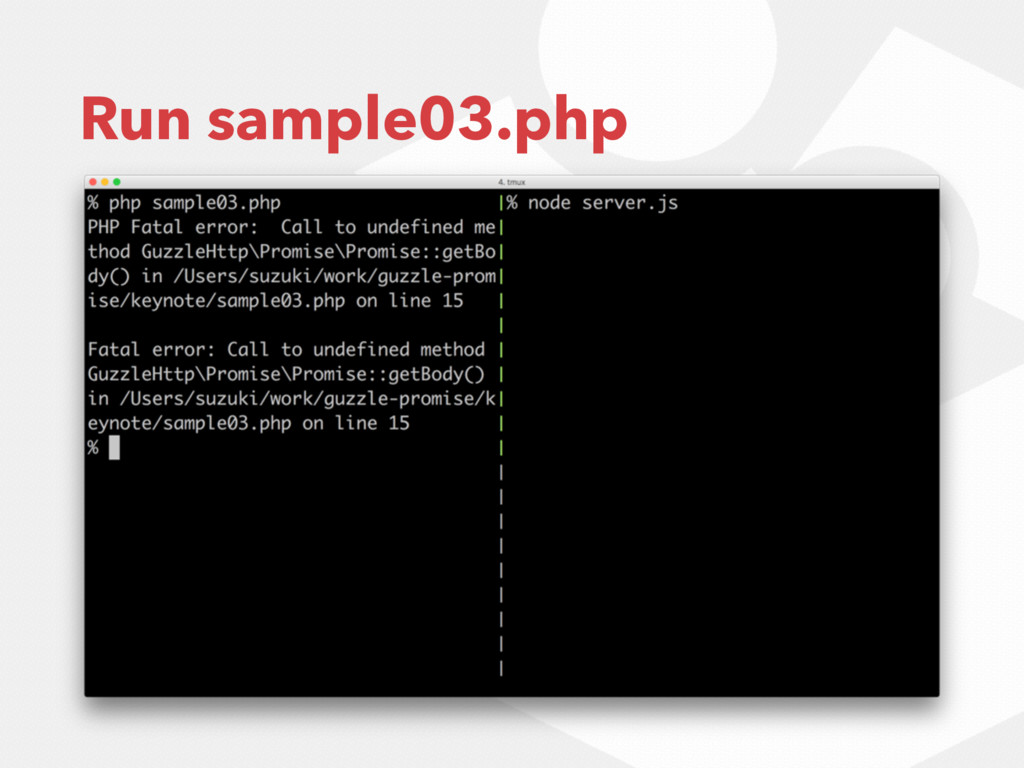 Run sample03.php