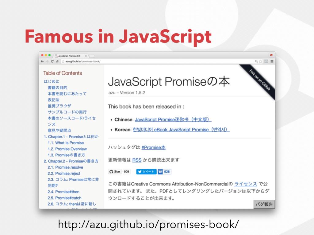 Famous in JavaScript http://azu.github.io/promi...