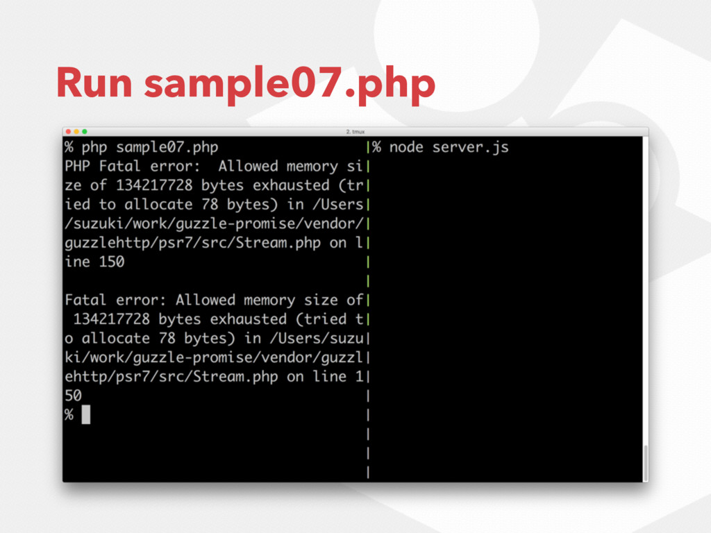 Run sample07.php