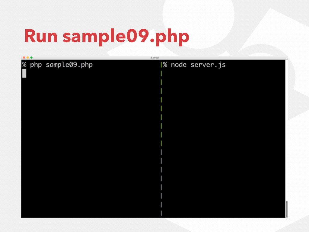 Run sample09.php