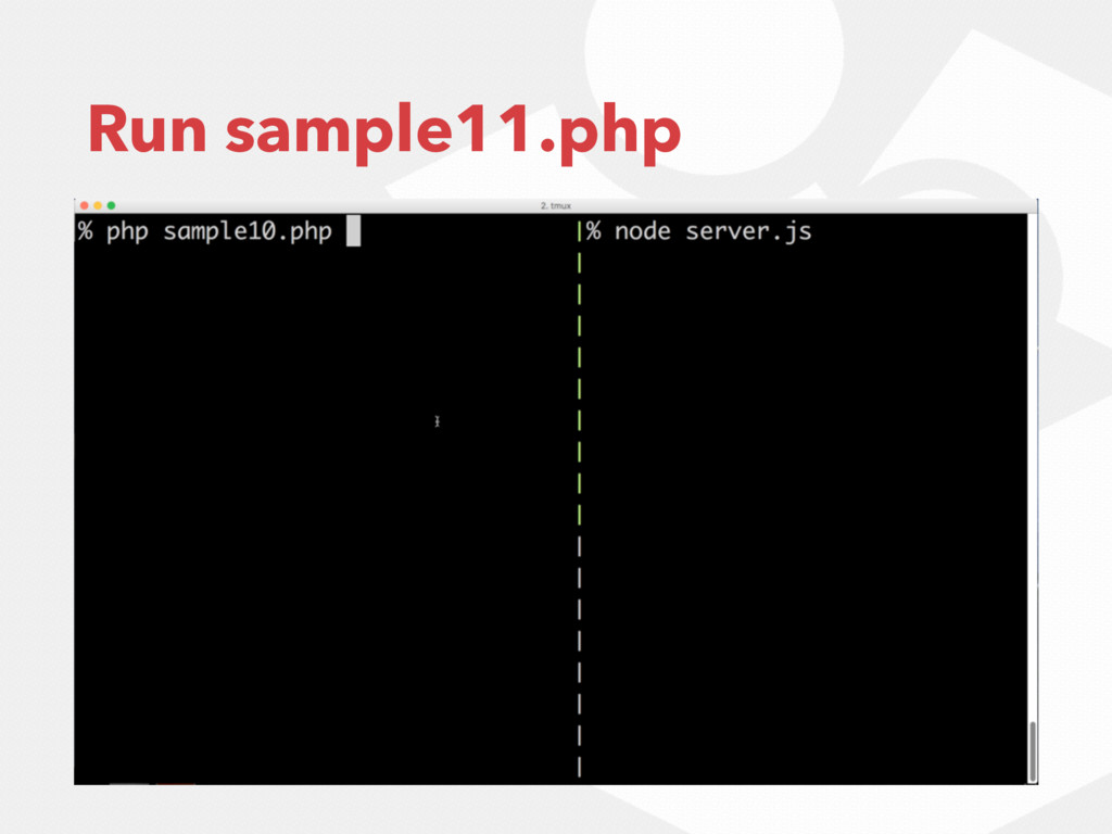 Run sample11.php