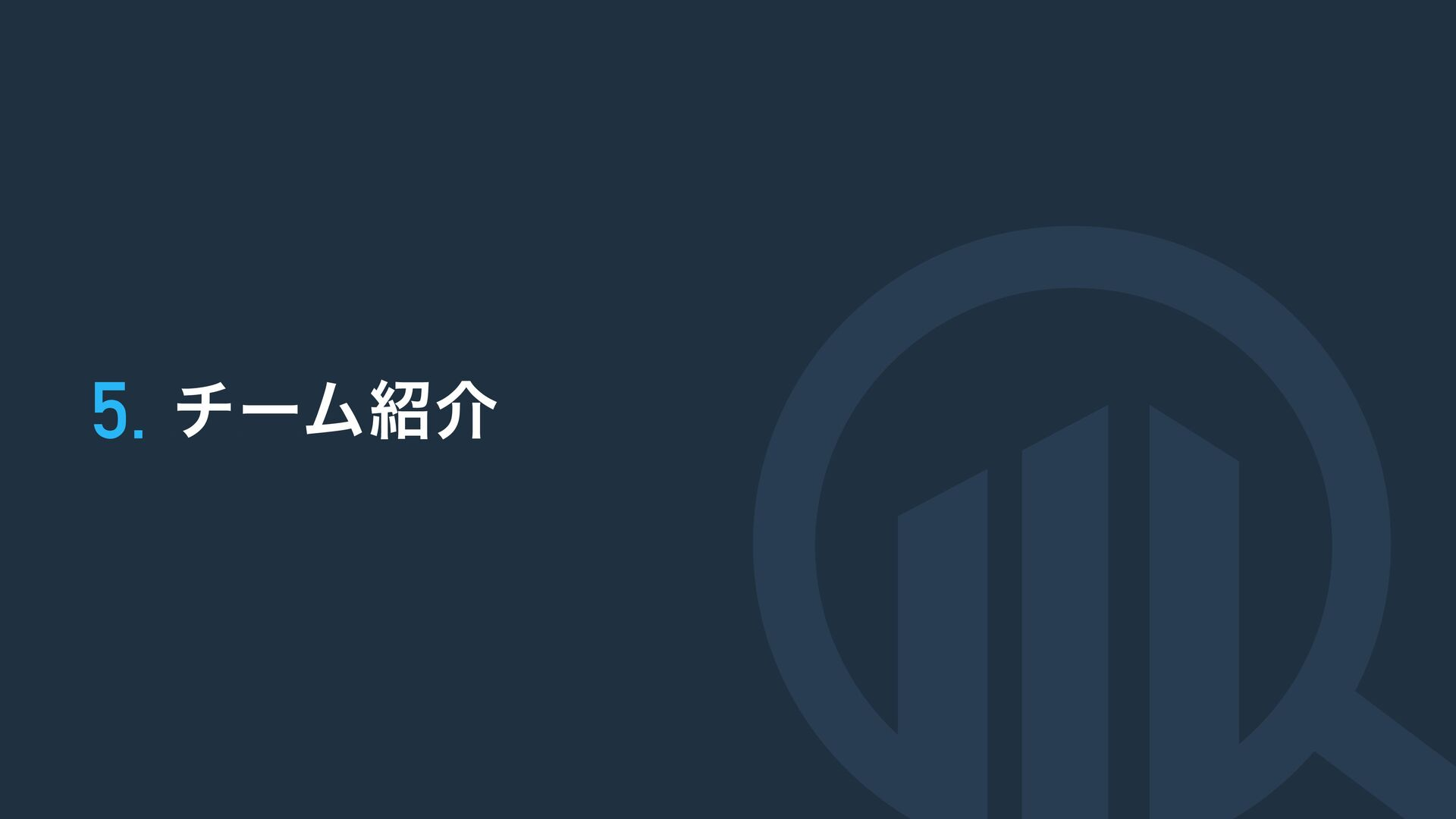 CEOとCTOの紹介 平井 瑛 CEO 東京大学経済学部卒業後、三菱地所入社。  米国/欧州/...