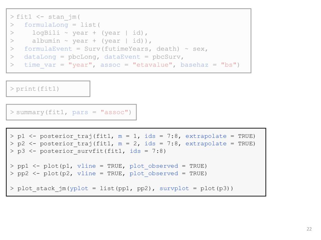 22 > p1 <- posterior_traj(fit1, m = 1, ids = 7:...