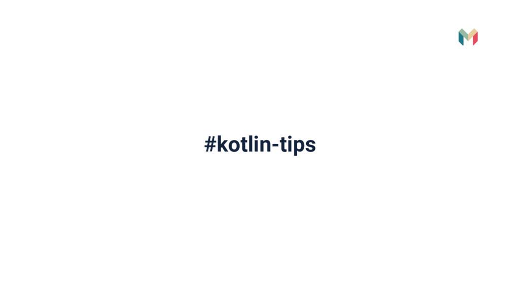 #kotlin-tips
