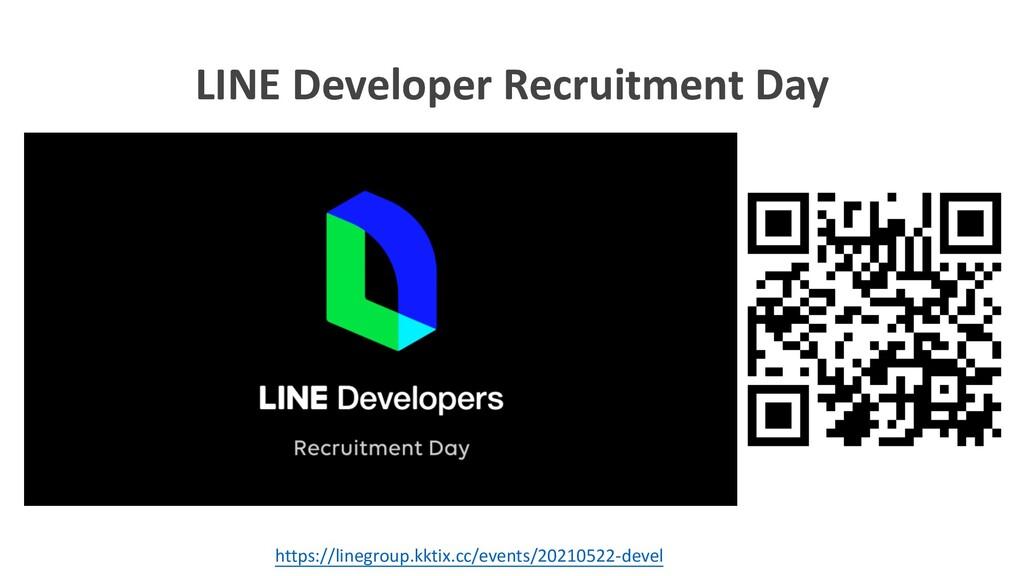 LINE Developer Recruitment Day https://linegrou...