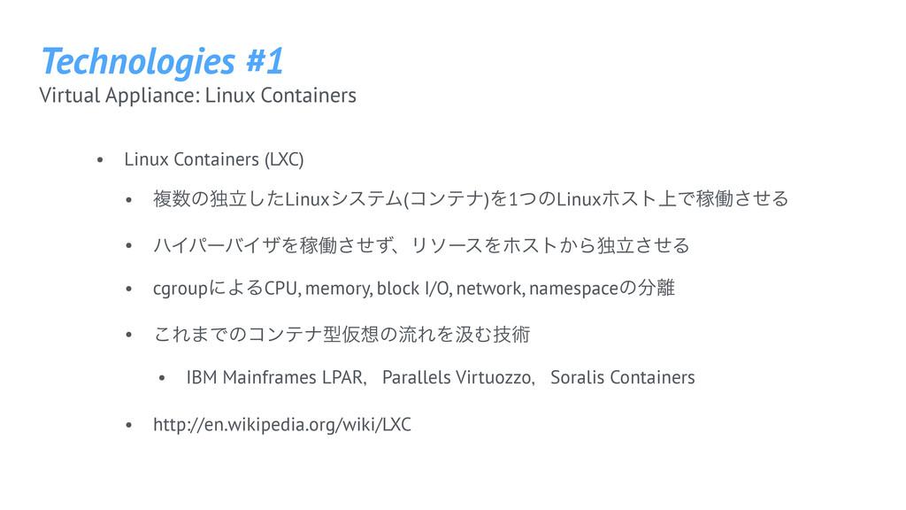 Technologies #1 Virtual Appliance: Linux Contai...