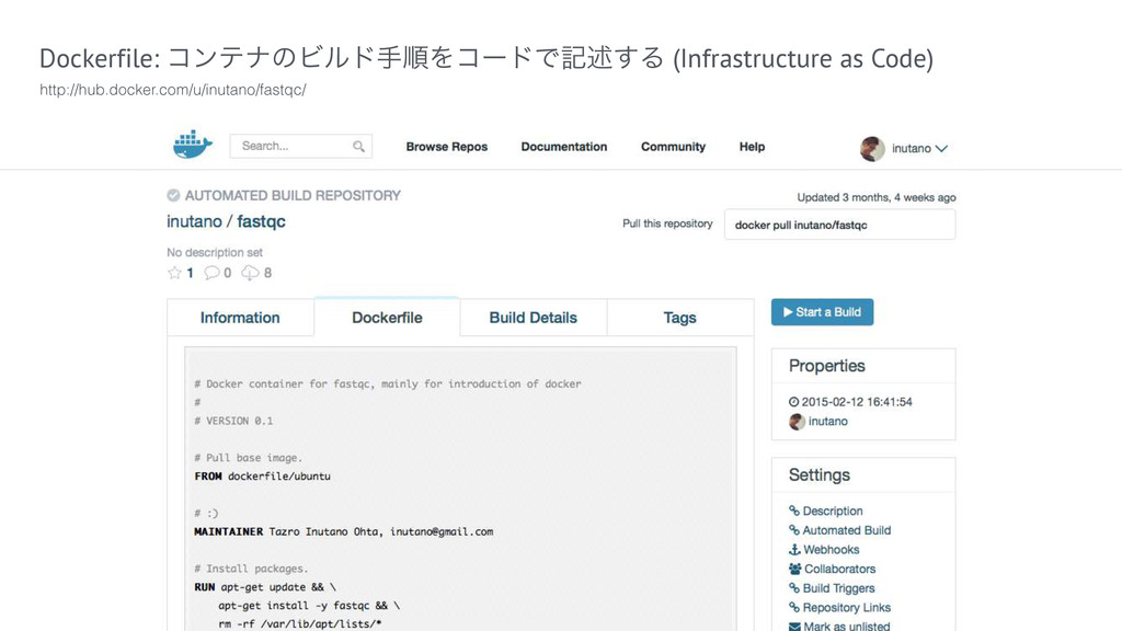 Dockerfile: ίϯςφͷϏϧυखॱΛίʔυͰهड़͢Δ (Infrastructure...