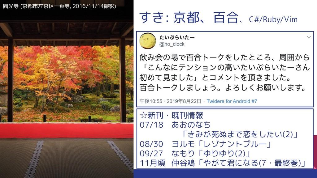 すき: 京都、百合、 C#/Ruby/Vim ☆新刊・既刊情報 07/18 あおのなち    ...